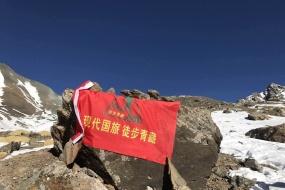 岗什卡雪峰四天登山日程